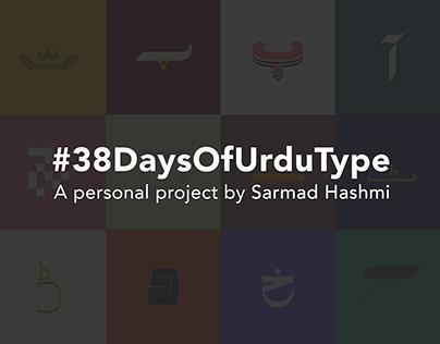 #38DaysOfUrduType
