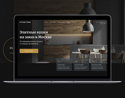 Luxurious kitchens — Landing page
