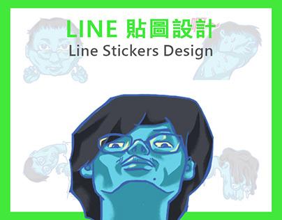 做自己貼圖設計   Line Stickers Design