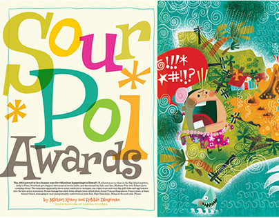 Sour Poi Awards