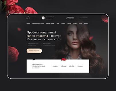 Prospect Style - Website