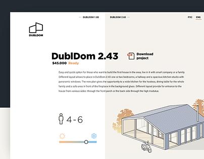Dubldom website