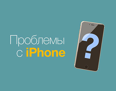 Promotional video for iphone repair company