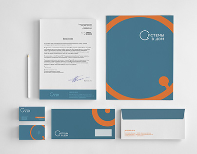 «Системы в Дом» | logo | corporate identity | website