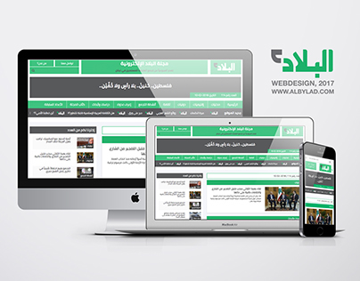 Al Bylad Magazine | Webdesign