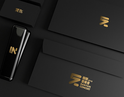 Logo, VI design - Banyan Concert