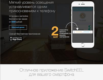 "Smart house ""Switcheel"" technologies"