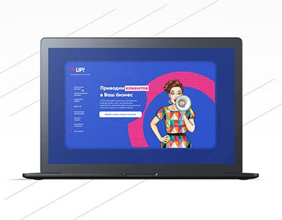 Разработка Landing Page для UPGRADE