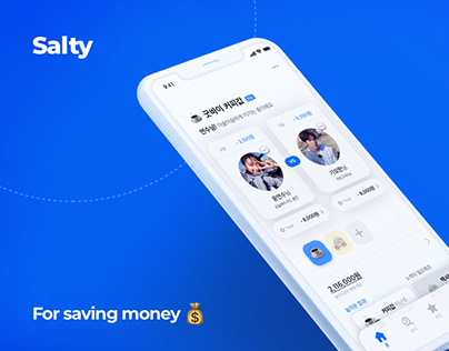 [UI/UX] Salty:Application for finance