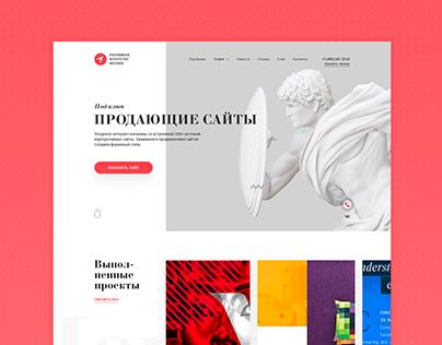 Redesign reklamnoe-agentstvo.pro/uslugi/sozdanie-sajtov