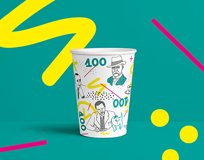 Returnable cup design