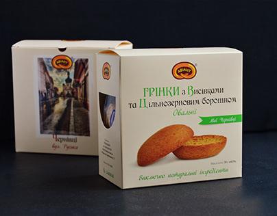 Подарункова упаковка для грінок ТМ АВІАНТ