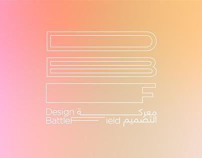 DBF rebranding