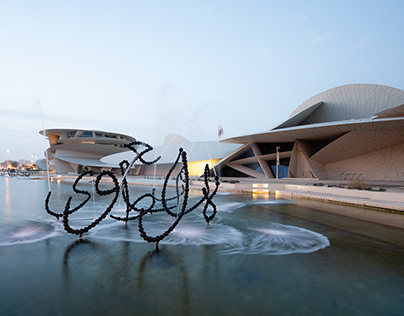 National Museum of Qatar // Jean Nouvel 2019
