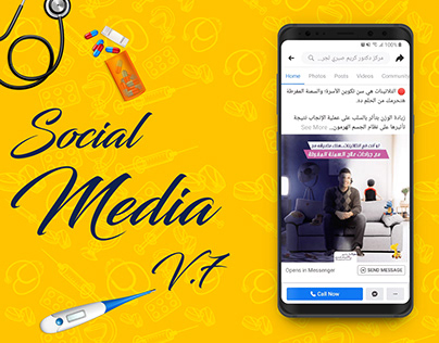 Social Media V.7