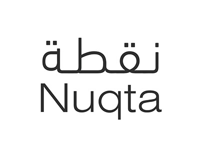 Nuqta: Arabizing brands