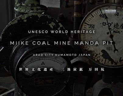 UNESCO World Heritage - Miike Coal Mine Manda Pit