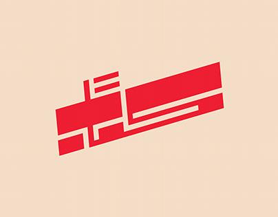 Arabic Typography I Hibrayer 2020