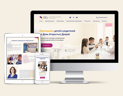 Redesign of the Children's Educational Centre website.