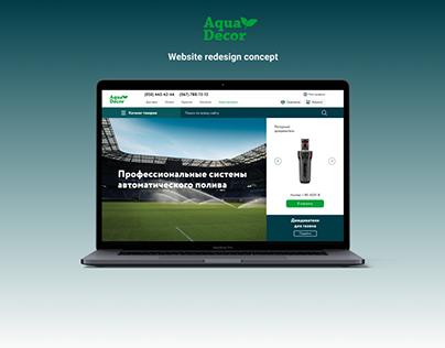 AquaDecor I Redesign online store UI/UX Design