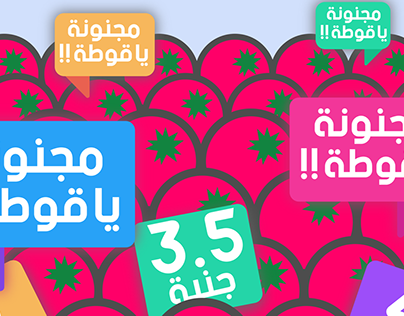 Yaoota | The Egyptian Version of Google Shopping