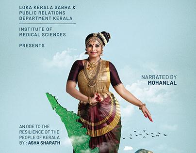 DevaBhoomika - a fundraiser show for KeralaFloods
