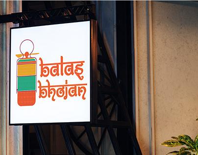 Bala's Bhojan