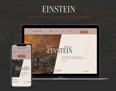 Landing Page for an restaurant EinSteinBar