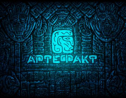 Игра Артефакт | Графический стиль
