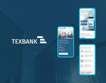 Texbank Redesign
