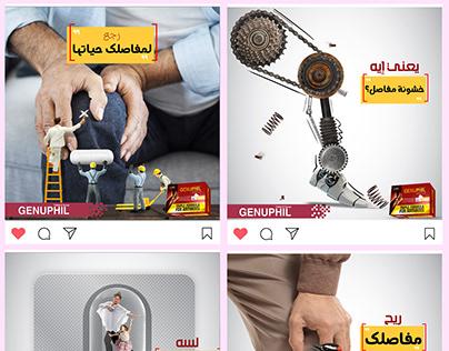 social media designs campaign