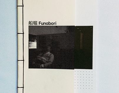 Funabori - Zine