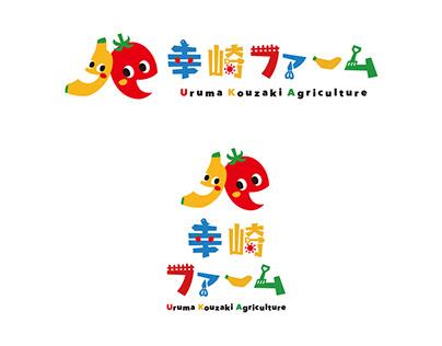Farmers brand logo design