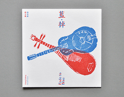 Fade to Blue - Music Packaging