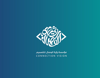 Connection vision