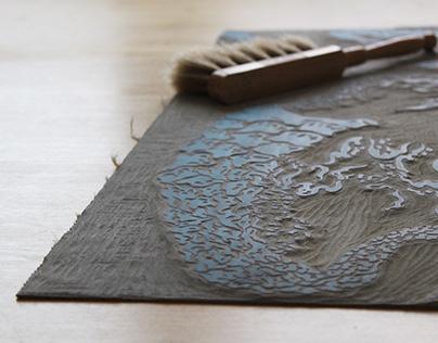 Linocut Waves