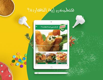 Knorr Mobile App