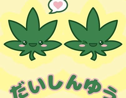 Kawaii Marijuana