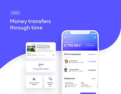 «Арка» | Mobile App