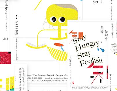 知愚 - Stay Hungry, Stay Foolish. Chinese Font Design