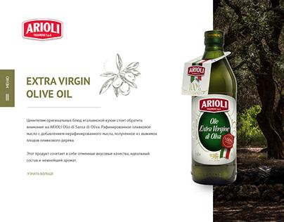 Дизайн сайта, оливковое масло
