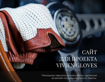 Vivien gloves concept