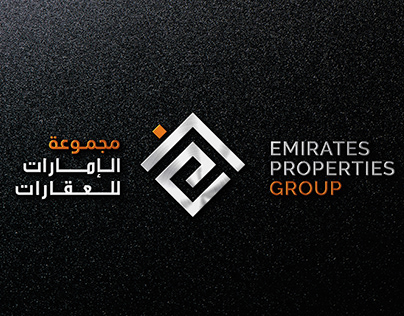 Emirates Properties Group | Brand Design