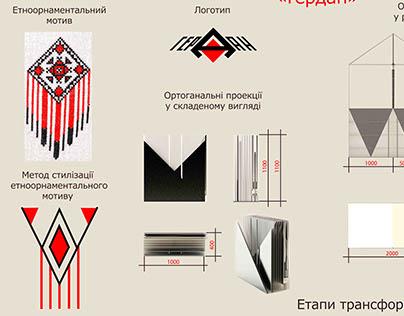 """Прилавок-трансформер """"Гердан"""", 2015"""