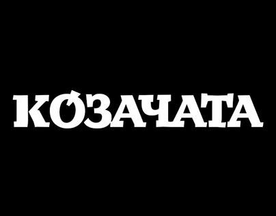 Kozachata (Logotype)
