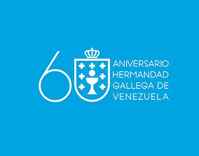 Logo Aniversario Hermandad Gallega de Venezuela