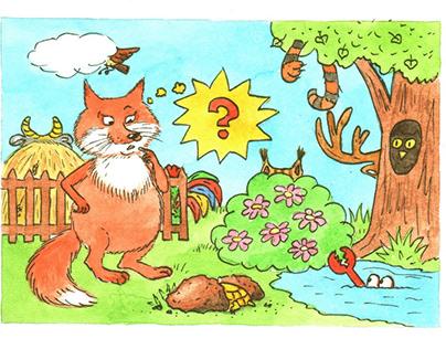 Иллюстрация к книге Загадки, illustration Riddles