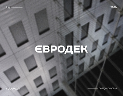 EVRODEK - logo design process