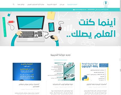 onlineatalm | أكاديمية أتعلم