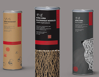 Japanese Buckwheat noodles package